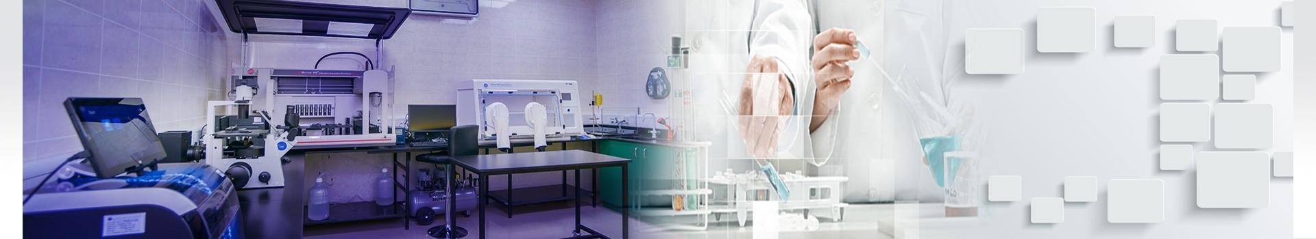 microbiologylab